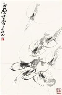 虾图 by qi liangzhi