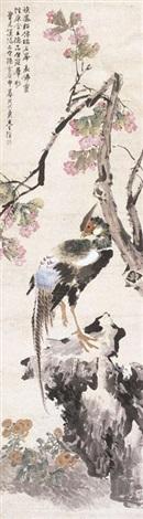 桃花锦鸡 cock by xu zhen