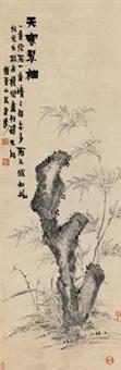 天寒翠袖 (bamboo and rock) by jin nong