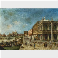 bacino san marco (pair) by francesco guardi