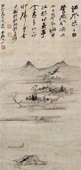 江水悠悠白鹭飞 by zhang daqian