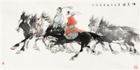 跃马图 镜心 设色纸本 (painted in 2010 riding horses) by liu dawei