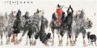 任重道远 镜心 设色纸本 (painted in 2004 figure and camel) by liu dawei