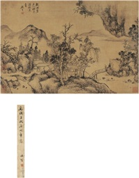 湖山闲居图 (landscape) by xi gang