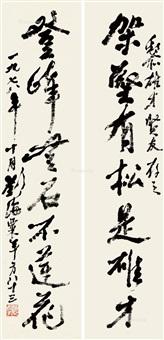 行书七言 对联片 (couplet) by liu haisu