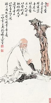 老者 镜心 设色纸本 (painted in 1987 old man) by fan zeng