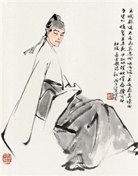 李贺像 立轴 设色纸本 (painted in 1978 li he's portrait) by fan zeng