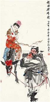 钟馗嫁妹 by xiao he