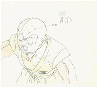 dragon ball z by daisuke nishio