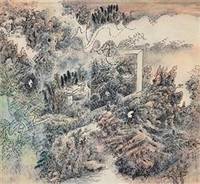 山水导航之1102 by leung kui-ting