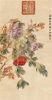 花开富贵 (peony) by empress dowager cixi