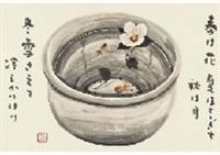 paradise in a pot by akira akizuki