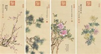 花卉 (flowers) (in 4 parts) by empress dowager cixi
