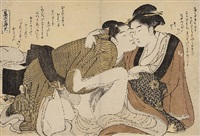 lovers next to sewing box (from hana no ichi-oku warai) (ôban) by katsukawa shuncho