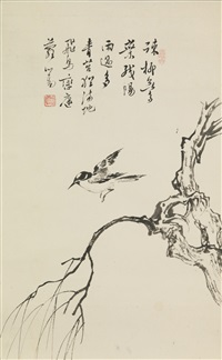 bird on a willow tree by pu ru