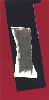 the balkan lute by robert motherwell