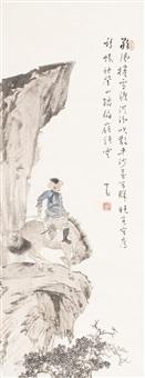horseback rider by pu ru