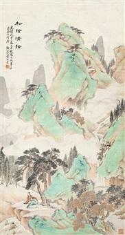 松阴清话 by huang shanshou