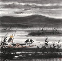 渔归 by lin fengmian