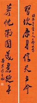 行书八言 对联 (couplet) by liang hancao