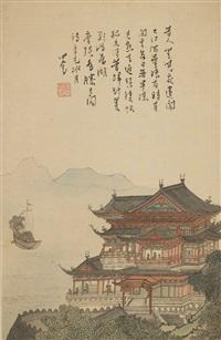 tengwang pavilion by pu ru