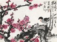 梅花小鸟 by guan shanyue