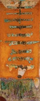 untitled (abstract of nine gold bars) by ahmad sadali