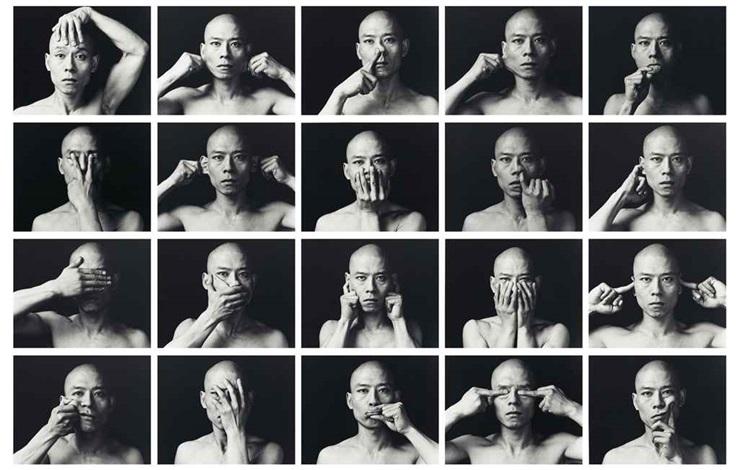 skin (set of 20) by zhang huan