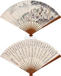 figure (+ calligraphy, by wang bochuan, veros) by qian jiren