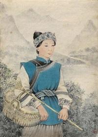 苗女 (miao girl) by pang xunqin