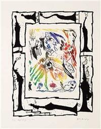 figurkomposition by karl henning petersen and pierre alechinsky