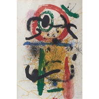pierrot le fou by joan miró