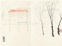 冬日 by pang xunqin