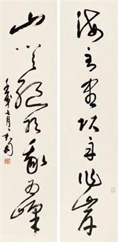 草书七言联 (couplet) by qian juntao