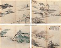 landscape (album w/12 works) by yu gongmao