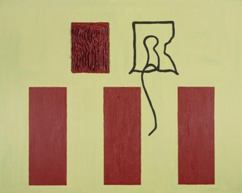 after right and wrong by jonathan lasker
