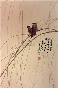 飞禽生趣 (bird and flower) by qian wanli