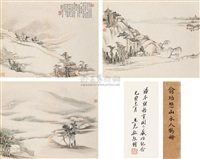 landscape and figures (album w/12 works) by yu gongmao