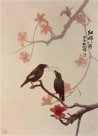红棉八哥 (bird and fiower) by qian wanli