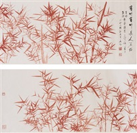 red bamboo by qi gong