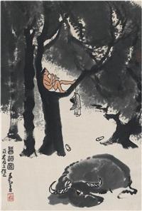 牧牛图 by li keran