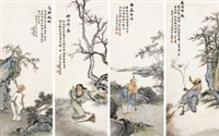 人物 (in 4 parts) by qian yunhe