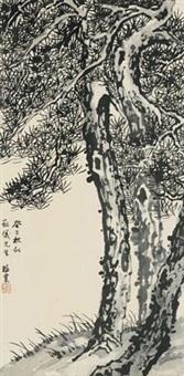三松图 by liu haisu