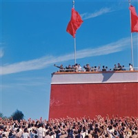 chairman mao on tiananmen by weng naiqiang