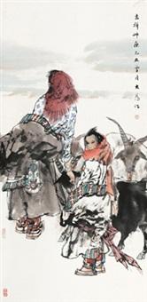 吉祥草原 镜心 设色纸本 (painted in 2009 figures) by liu dawei