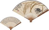 丰收图·篆书孝经句 (recto-verso) by xiao fangjun and qi baishi