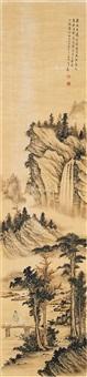 秋景图 轴 设色纸本 by huang junbi