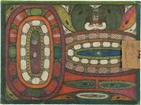 tamaar-see, mit gleichnahmiger riesen-stadt by adolf wölfli