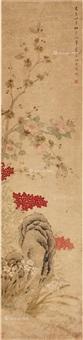 花卉图 框 设色纸本 by xi gang