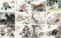 十二生肖屏 (chinese zodiac) (set of 12) by cheng zhang and liu bin